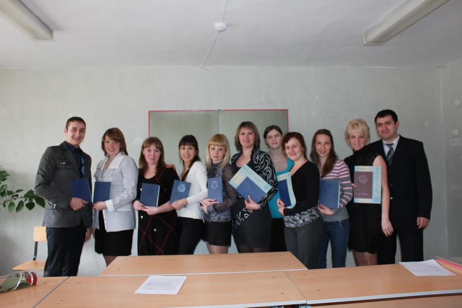 cГПИ филиал ПГНИУ Архив Вручение дипломов 27 апреля 2012 года 6 курс ПМНО выдано 17 дипломов из них 1 диплом с отличием с присвоением квалификации Учитель начальных классов